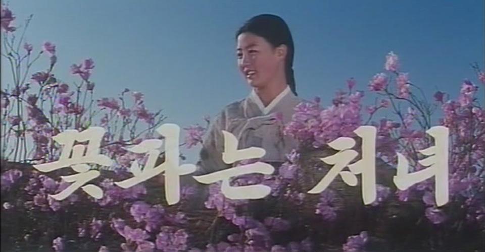 Let a hundred Korean flowers bloom.