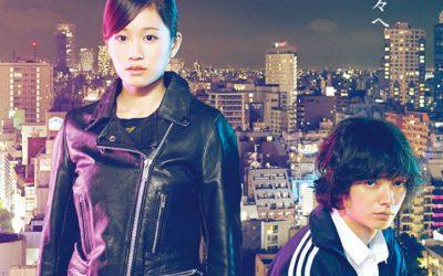 The 16 Best Japanese Romance Movies   Cinema Escapist