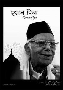 The poster for Rasan Piya.