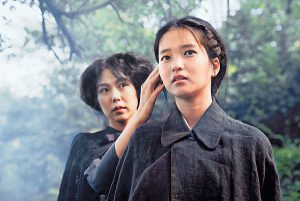 Sook-hee and Hideko.