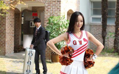 The 16 Best Korean Romance Movies   Cinema Escapist