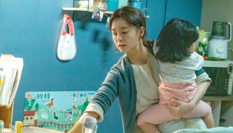 "Review: ""Kim Ji-young, Born 1982"" Shows How Korean Society Has ..."