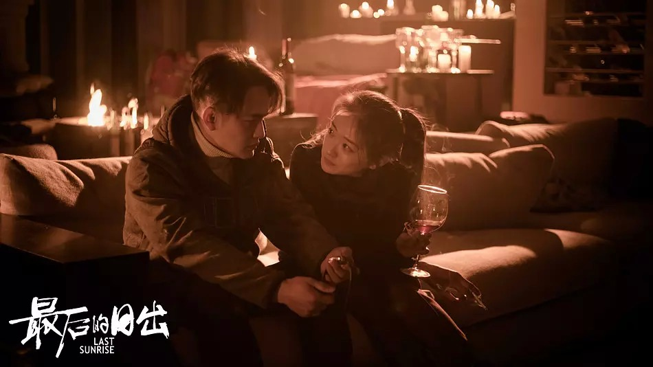"""Review: """"Last Sunrise"""" Is a Thoughtful Addition to China's ..."""